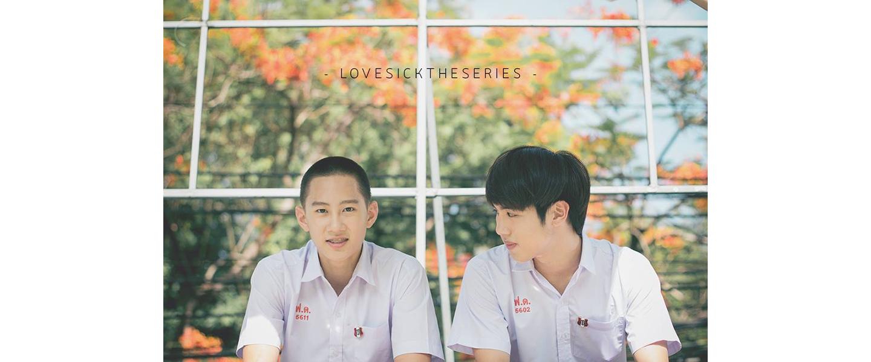 Protected: Rak Wun Wai Roon Saeb รักวุ่น วัยรุ่นแสบ
